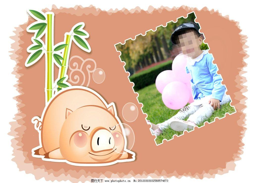 相框模板 竹子 祥云 泡泡 睡觉 气球 小猪 卡通 可爱 小猪相框