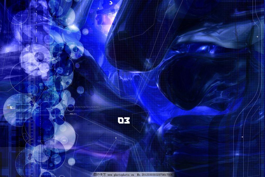 深蓝科技 蓝色 科技 梦幻 视觉 深蓝 科技背景 线条 风景 psd分层素材