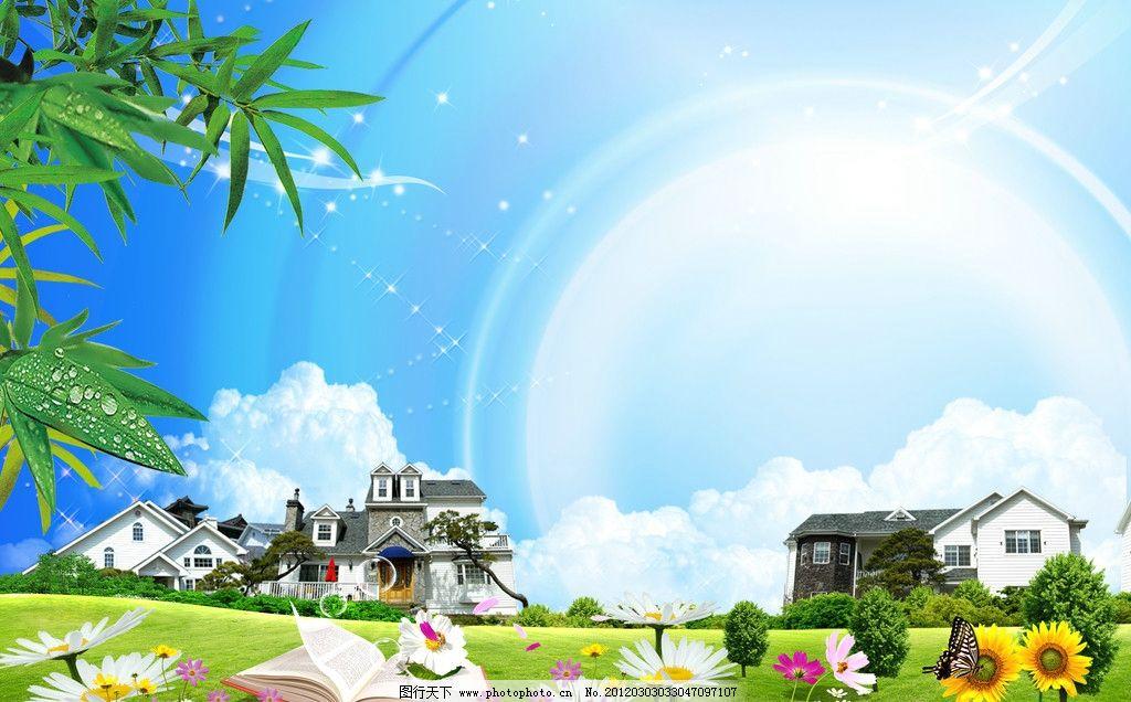 室外风景 自然风光图片