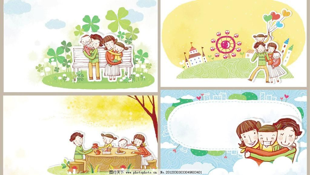 儿童画 卡通画 一家人图片