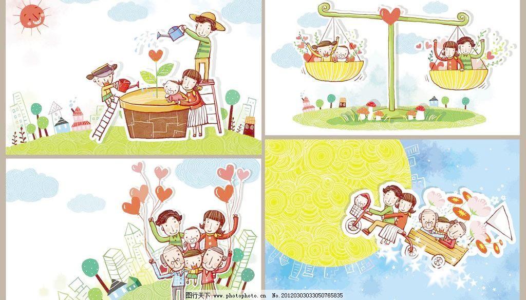 儿童插图 儿童画