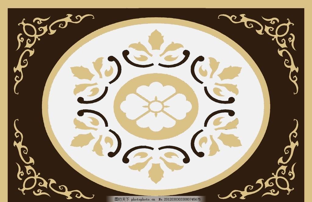 拼花 欧式风格 花纹 底纹 室内拼花 图案 拼花素材 地毯 电视背景墙