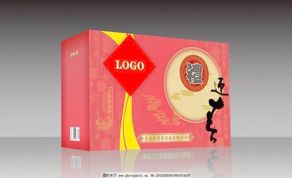 广告设计 红色 食品包装