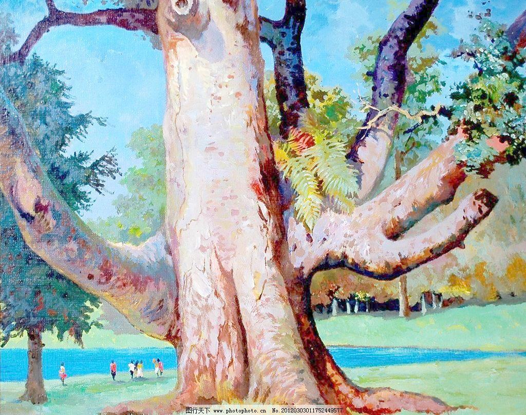 72dpi jpg 大树 风景画 绘画书法 美术 设计 树林 树木 文化艺术 大树