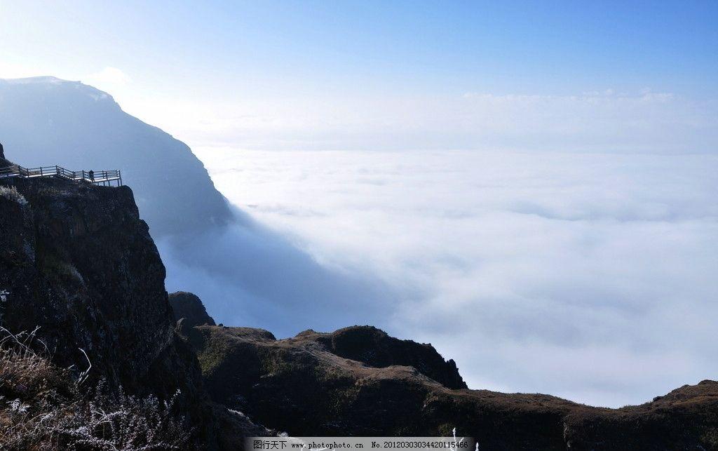 大山包 云南 昭通 云海 山水风景 自然景观 摄影 300dpi jpg