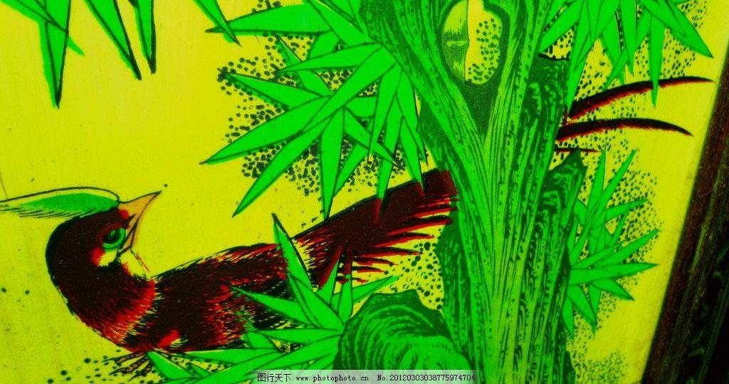 黄色 羽毛 大树 竹子树 彩色画 工笔画 国画 美术绘画 文化艺术 摄影