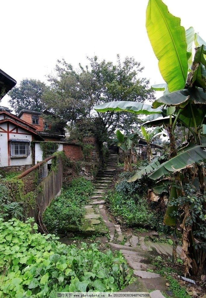 石道 四川省 自贡市 自流井 老街 民居 自流井老街 建筑摄影 建筑园林