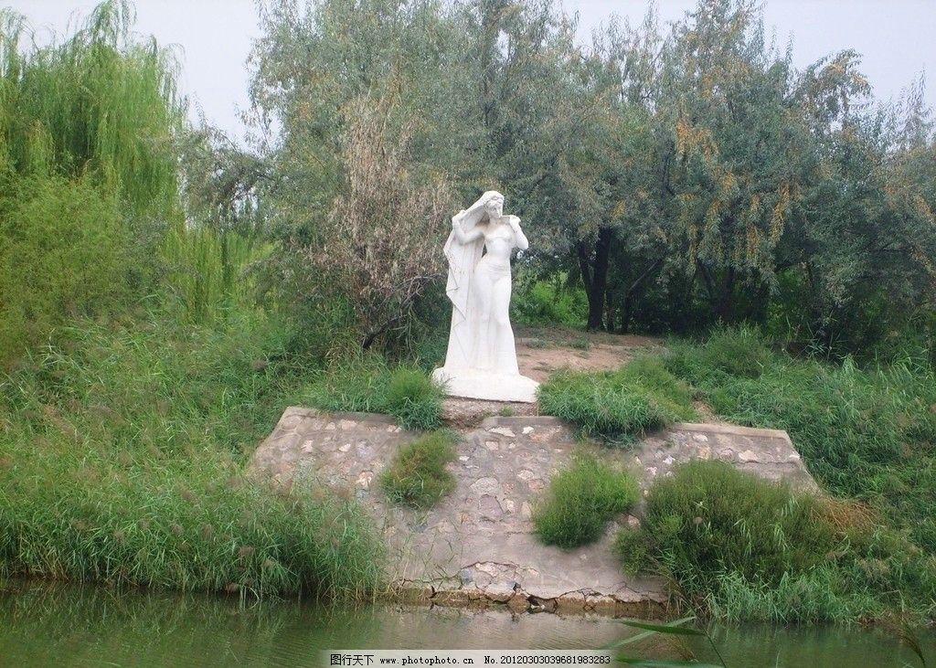 公园雕塑 宁夏 银川 中山公园 艺术 海神 秋天 绿树蓝天 湖水
