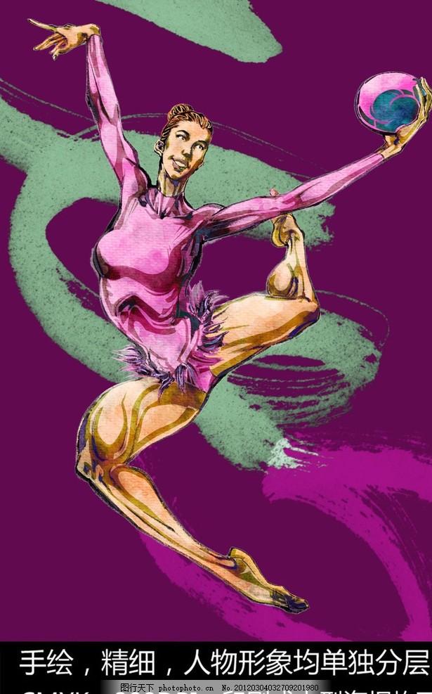 海报设计 画册设计 广告设计 招贴设计 经典手绘 体育比赛 人物 psd分