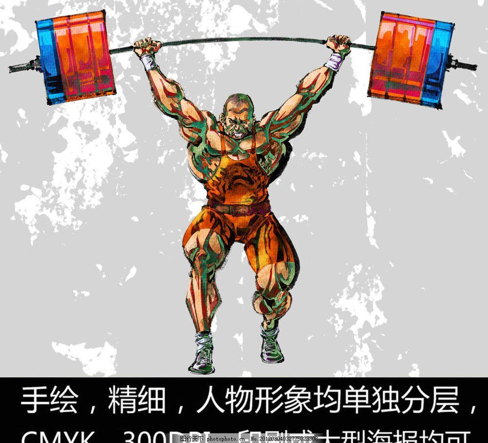 手绘人物 举重 运动员 举重运动员 举重比赛 杠铃 大力士 中国军团