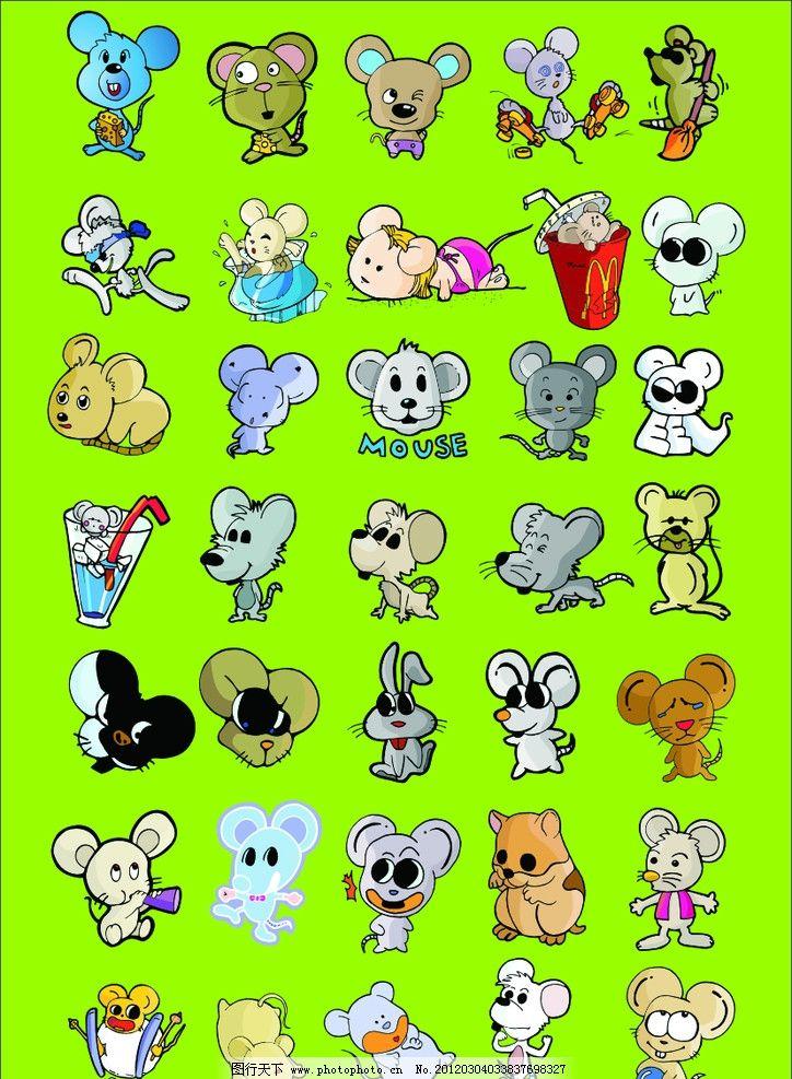 老鼠 卡通 矢量 可爱 十二星座 米老鼠 矢量素材 其他矢量
