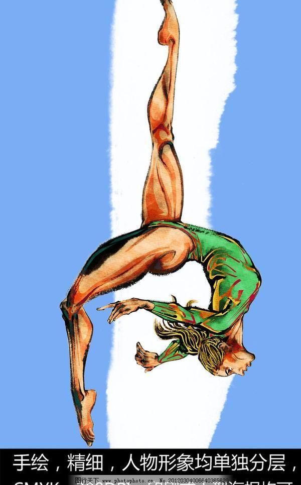手绘人物 体操 运动员图片
