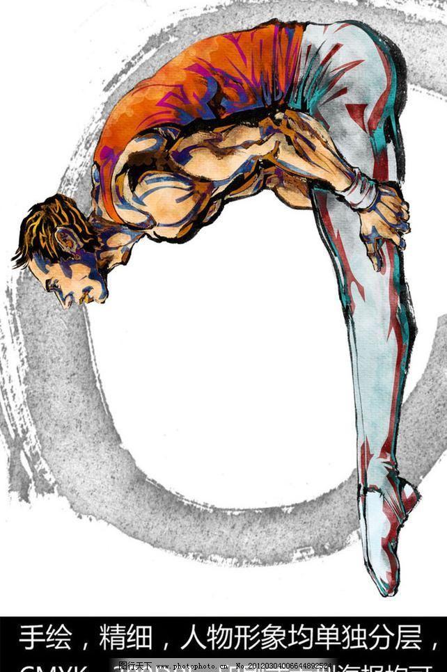 手绘人物 体操 运动员 体操运动员 体操比赛 十项全能 双杆 单杠 吊环