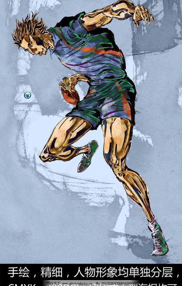 手绘人物 乒乓球 运动员图片