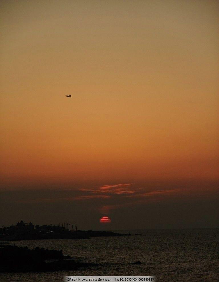 落霞与孤鹜齐飞 韩国 济州岛 晚霞 飞机 落日 国外旅游 旅游摄影 摄影