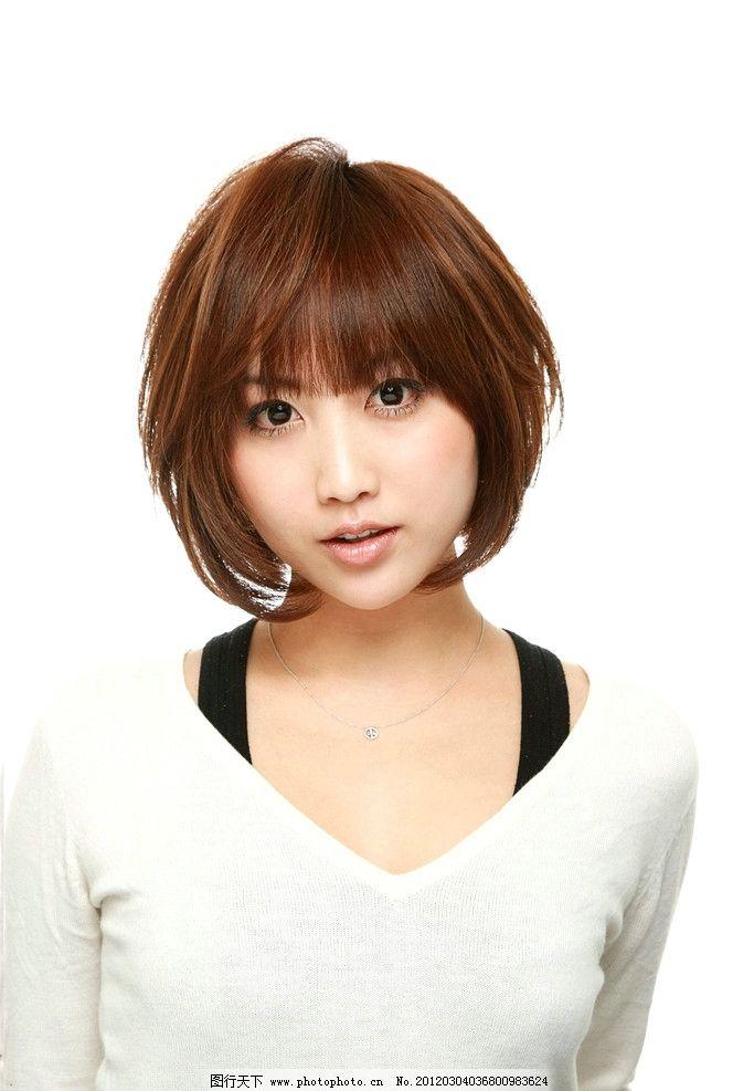 发型模特 短发发型 发型 流行发型 最新发型 烫发 染发 卷发 美容美发