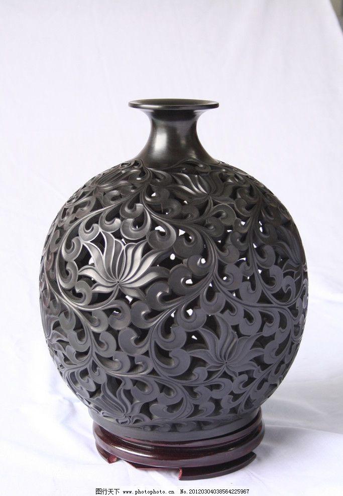 黑陶 花纹 纹理 瓶子 花瓶 装饰 装饰瓶 摄影