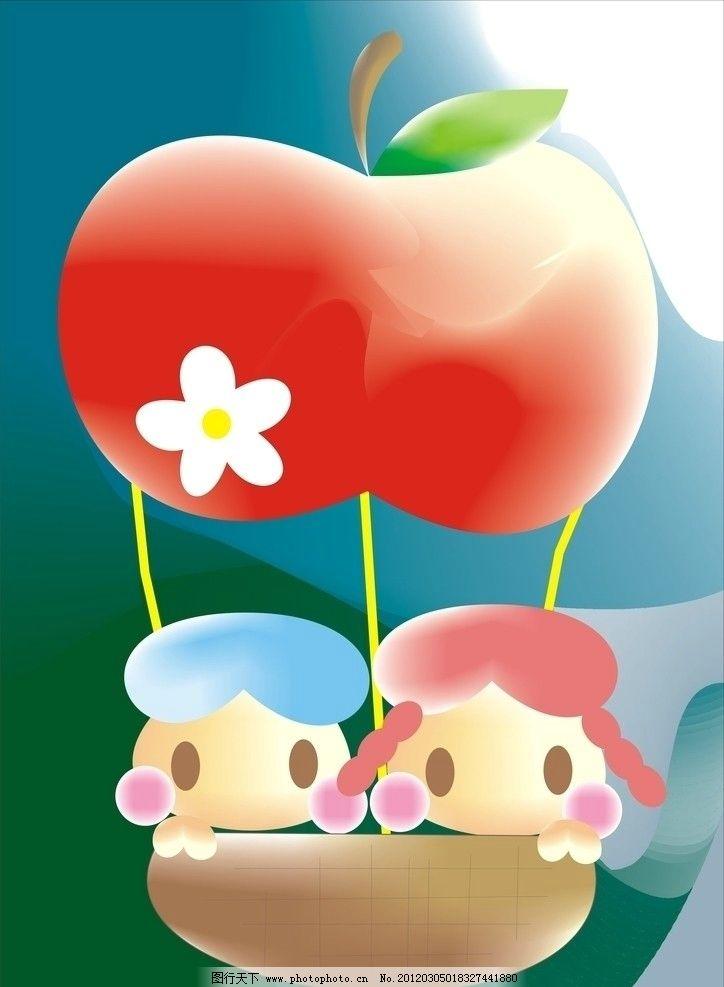 气球苹果步骤图片