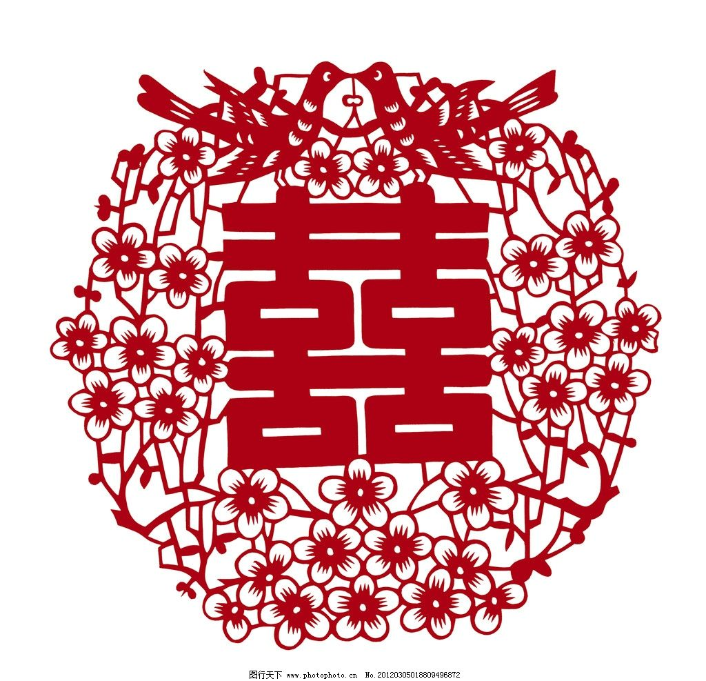 喜鹊 剪纸 双喜 梅花 传统文化 文化艺术 设计 300dpi jpg