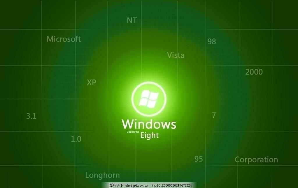 win8 壁纸 桌面 windows8 绿色背景 windows徽标 微软      经典 元素