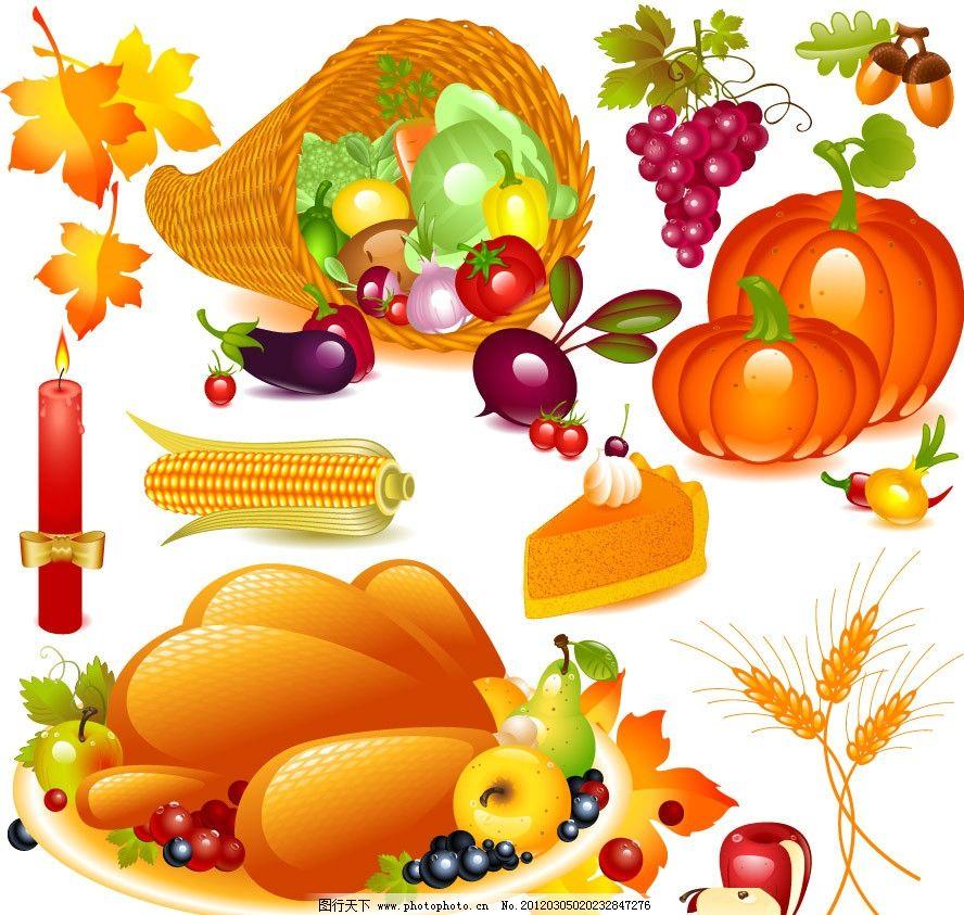果实丰收的图片 秋天果实丰收的简笔画
