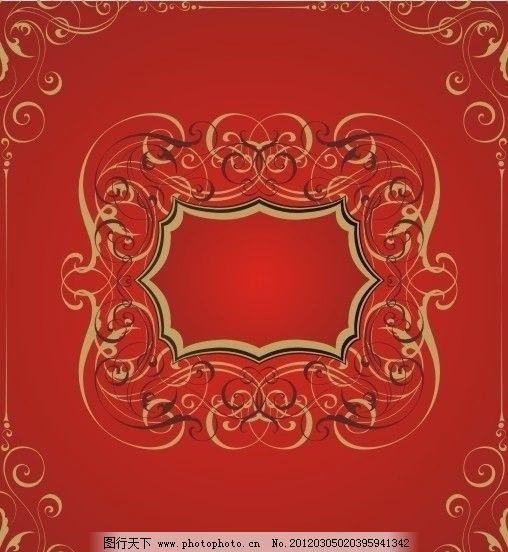 欧式花纹边框 欧式 花纹 边框 线条 矢量 纹样 华丽 金色 红色 素材