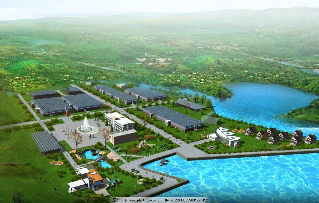 鸟瞰图 鸟瞰 园区规划 设计        厂房 经济 新能源 太阳能 低碳 其