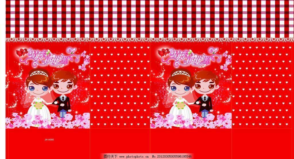 婚礼 婚庆 节日 节日素材 其他 情侣 人物 糖果包装 喜糖盒子矢量素材