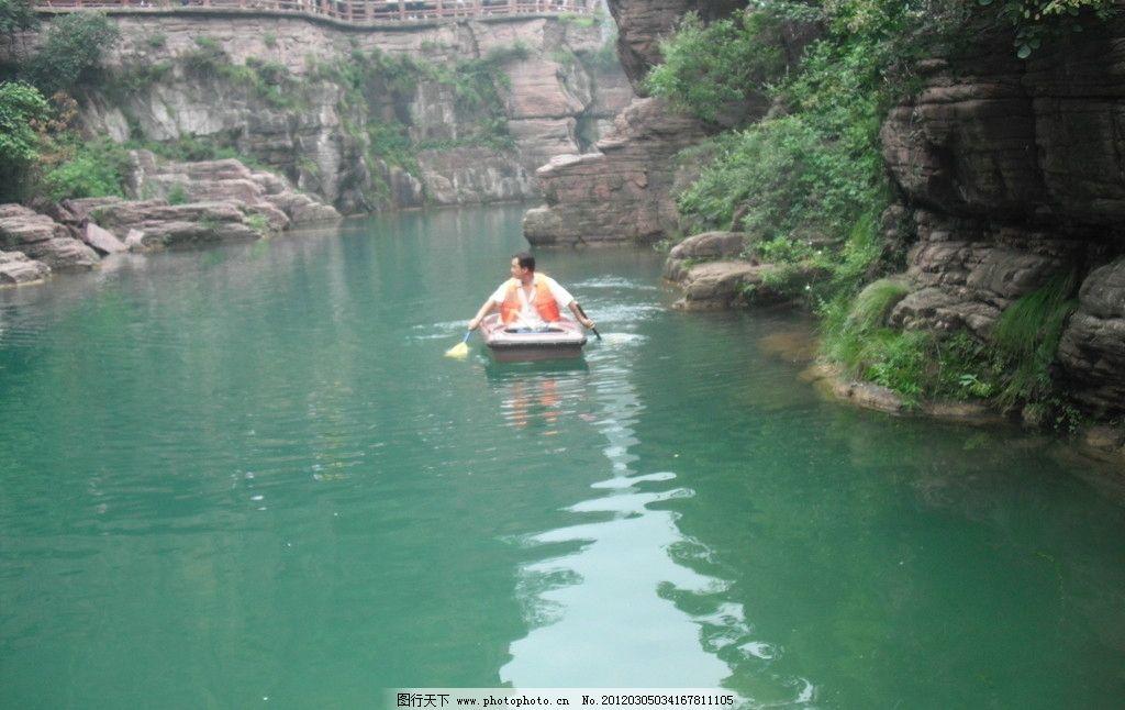 云台山 风景 水 湖 小船 划船 山 自然风景 旅游摄影 摄影 72dpi jpg