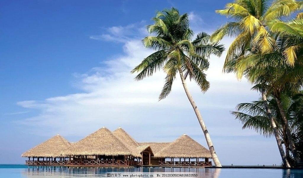 海蓝 蓝天 房子 椰子树 大海 高清壁纸 摄影