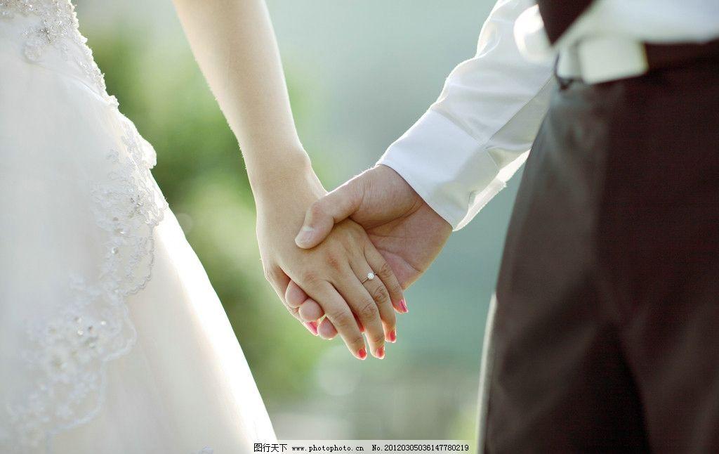 男女牵手囹�a_牵手 结婚 男女 婚纱 新娘 新郎 日常生活 摄影