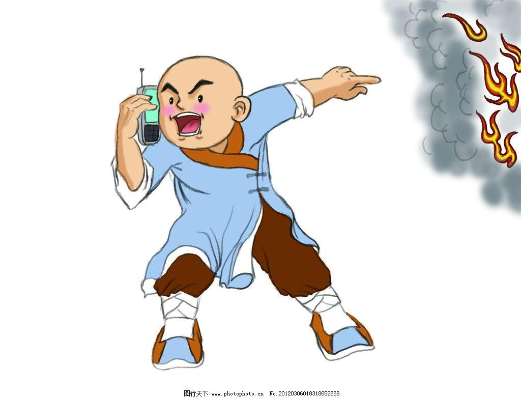 打电话 消防类漫画 救火 小和尚 手机 火焰 动漫人物 动漫动画 设计