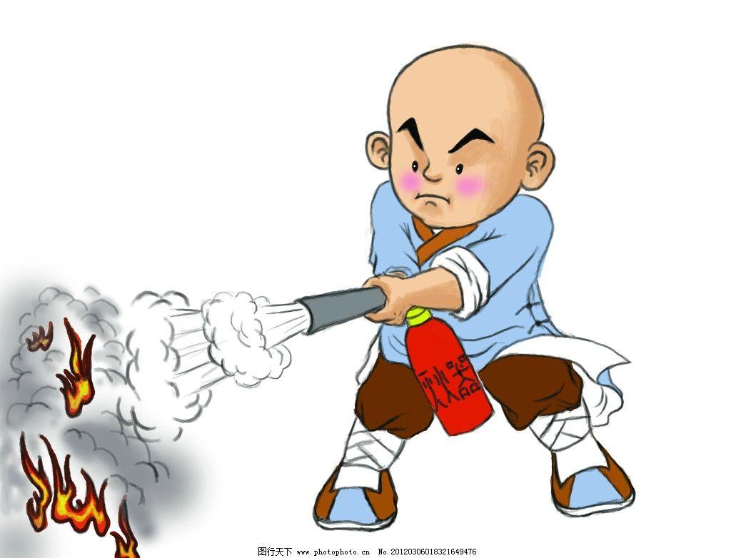 幼儿园防火演练卡通图片