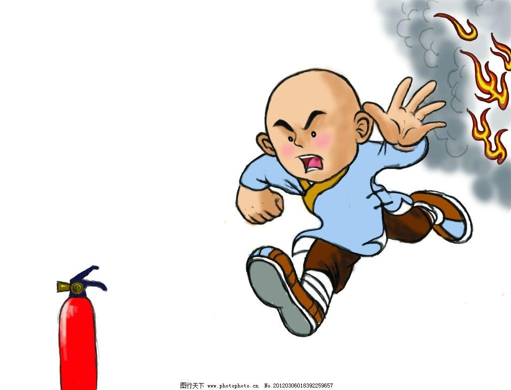 消防类漫画 救火 小和尚 灭火器 火焰 动漫人物 动漫动画 设计 300dpi