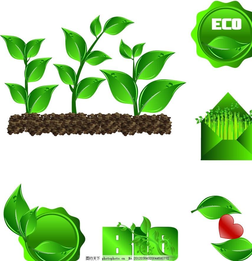 绿色生态环保图标矢量,绿叶 水珠 水滴 小树苗 爱心