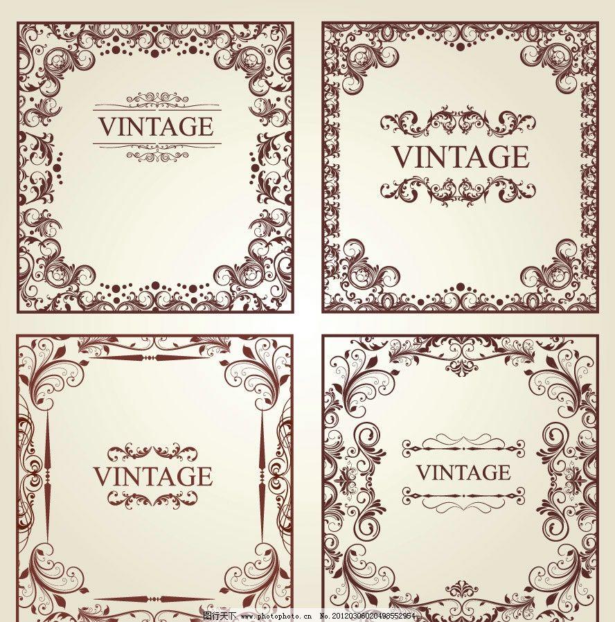 古典花纹边框 欧式边框图片
