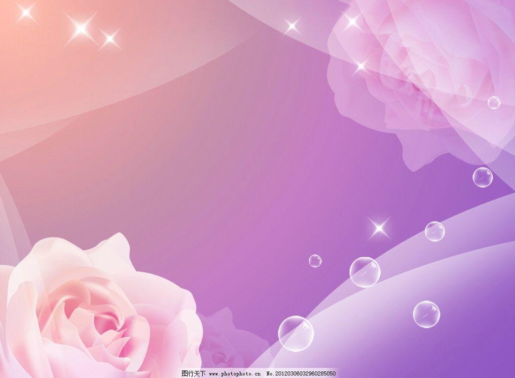 ps玫瑰珍珠背景素材