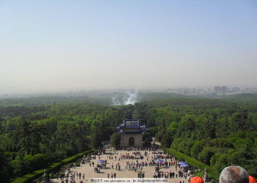 南京中山陵 南京风景 风水山 广场 烟雾 绿树 旅游摄影 摄影
