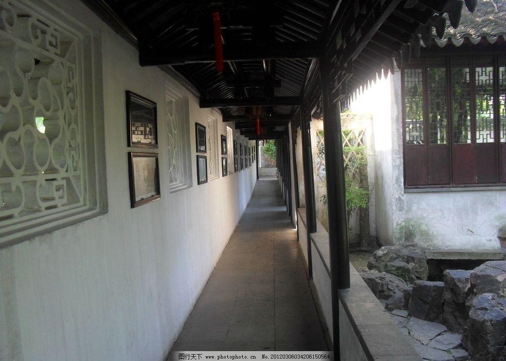 苏州走廊 苏州园林 苏州风景 拙政园 走廊 长廊 艺术长廊 古典长廊