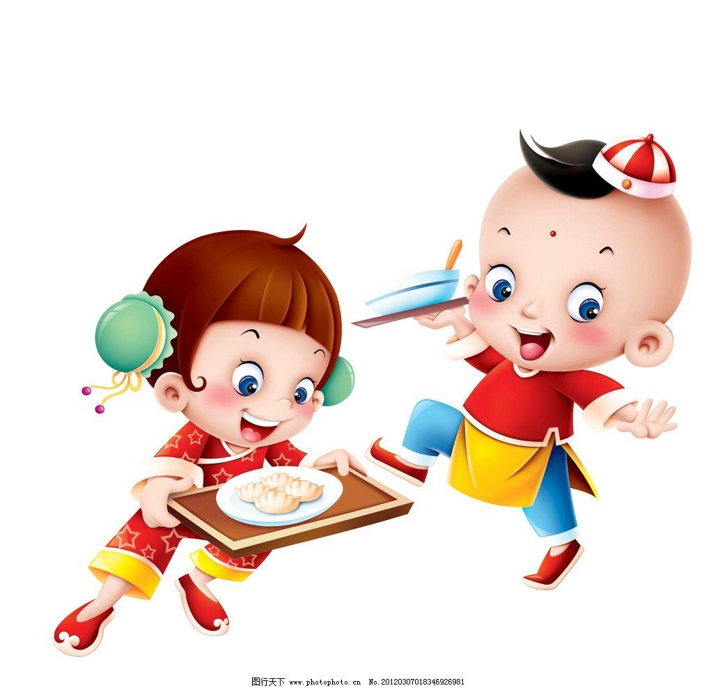 饺子娃娃 卡通 动漫 娃娃 饺子 动漫人物 动漫动画 设计 300dpi jpg