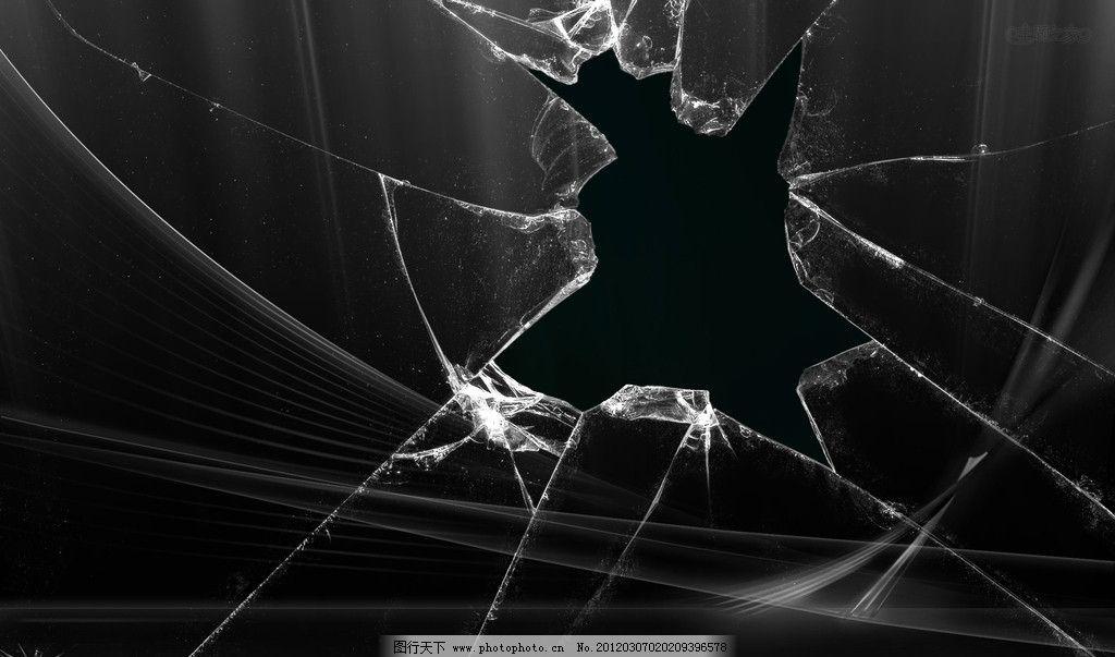 破碎屏幕 破裂 裂缝 玻璃 曲线 背景底纹 底纹边框 设计 96dpi jpg图片