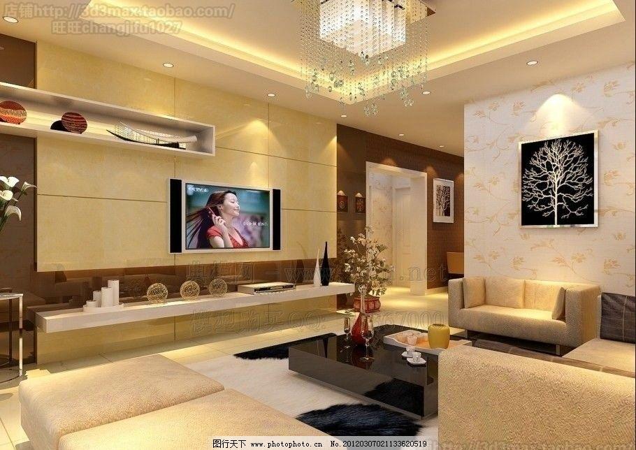 室内设计模型