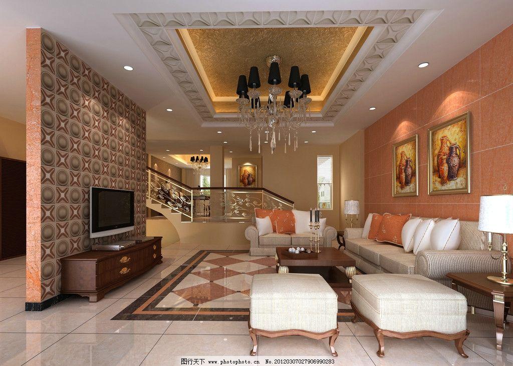 欧式风格 抛光砖 陶瓷 吊灯 沙发 装饰画 电视 电视柜 地