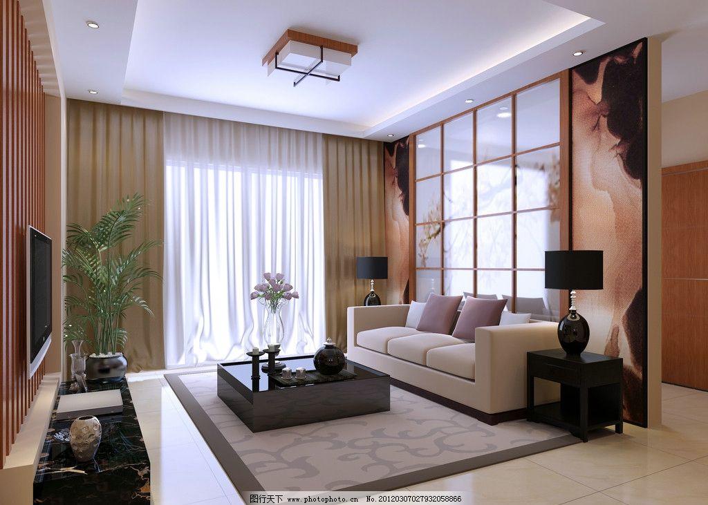 客厅效果图 沙发 地毯 茶几 台灯 电视机 盆景 窗帘 简中式