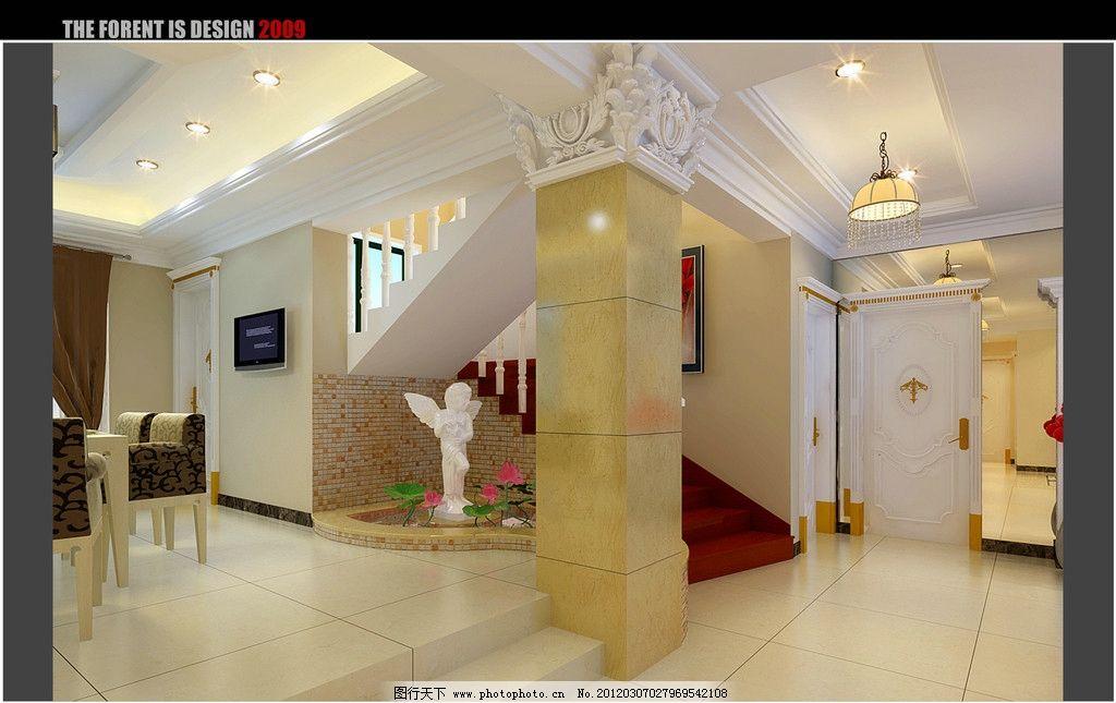 吊灯 镜面 软包 欧式吊灯 装修 客厅装修 欧式沙发 装修效果图 室内
