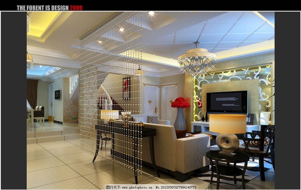 镜面 吊灯 欧式吊灯 装修 客厅装修 欧式沙发 装修效果图 室内设计