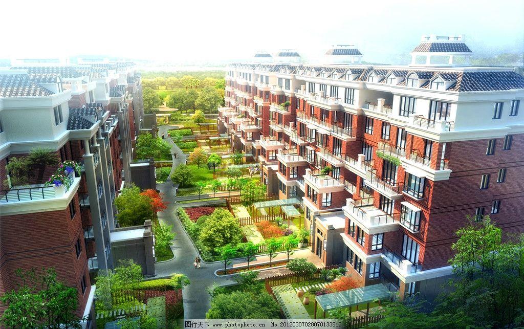 小區 建筑 效果圖 房地產 小區鳥瞰 小區規劃 樓房 草坪 草地