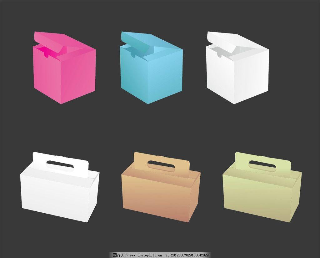 盒子 纸造的 立体 手挽 蛋糕盒子 包装设计 广告设计 矢量 eps