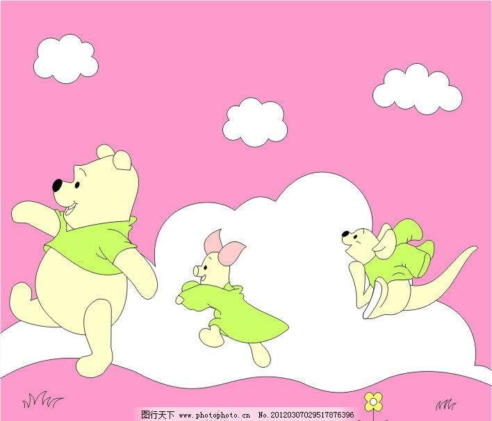 维尼 小猪 移门 小熊 可爱 卡通 卡哇伊 白云 粉色 粉红 晴天 小花