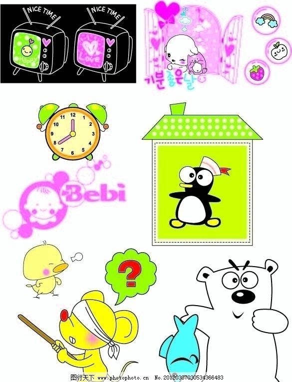 卡通 本本 可爱 小熊 卡通电视机 小房子 小鸭子 本本设计图案